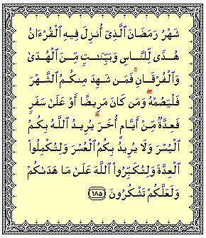 |l♥ ★(¸.·'´* Pharmavie's Ramadhan  * `'·.¸)★ ♥l| Ramadan4